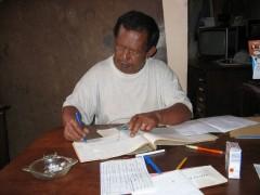 Madagascar janvier 2008 013.JPG