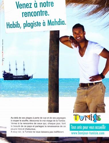 Pub Tunisie juin 2011.jpg